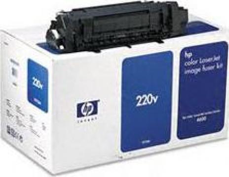 Piese Schimb Imprimanta Laser Original HP C9726A de la Green Toner