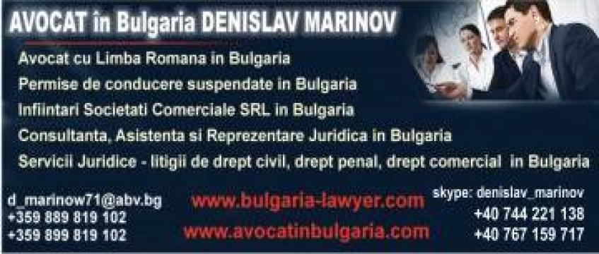 Servicii consultanta fiscala, juridica in Bulgaria de la Avocat Denislav Marinov