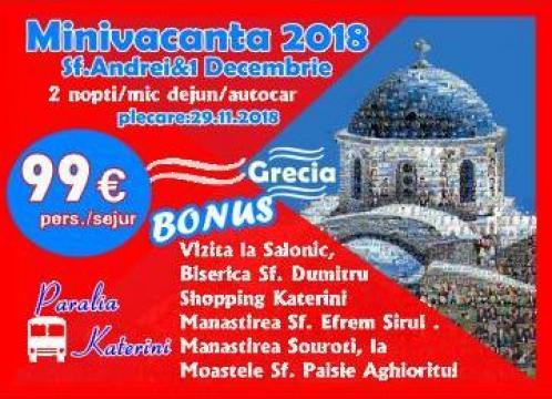 Sejur Grecia Sf. Andrei si 1 decembrie 2018 de la HTS Travel Srl