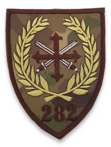 Emblema Brigada 282 Blindata pentru instructie de la Hyperion Trade