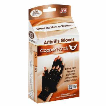 Manusi ortopedice cu compresie Copper Hands de la Www.oferteshop.ro - Cadouri Online
