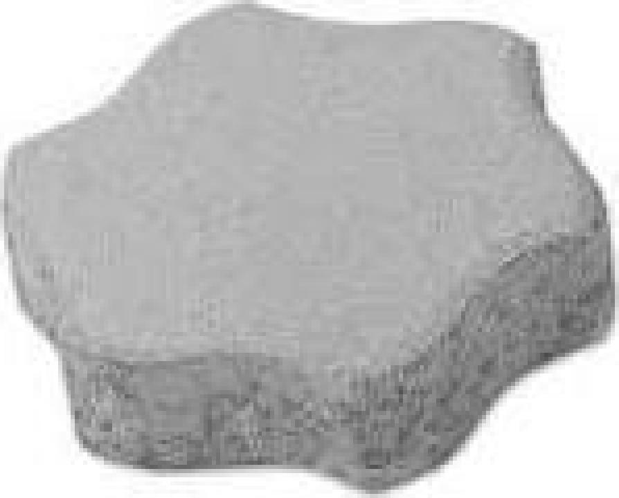 Pavele vibropresate colorate gri fara color 5cm