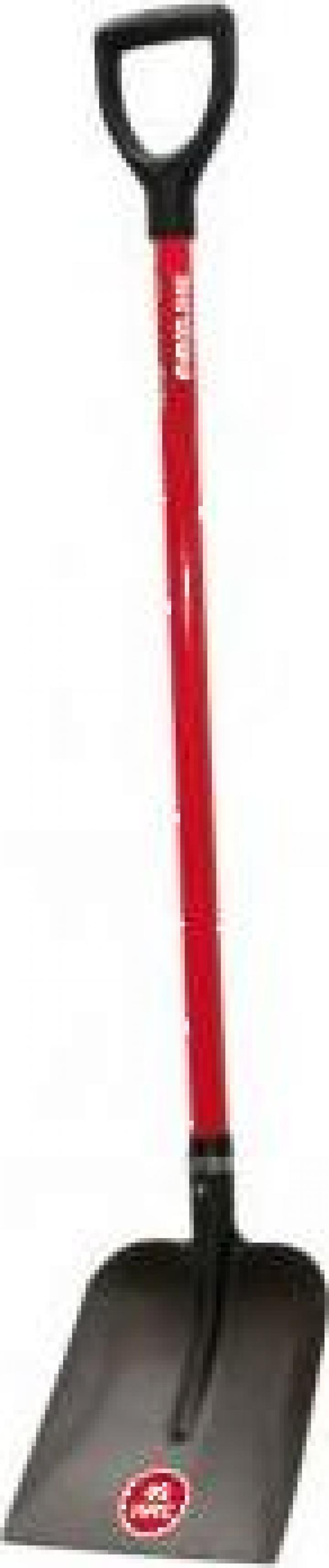 Lopata cu maner fibra DY 250x280/1250mm