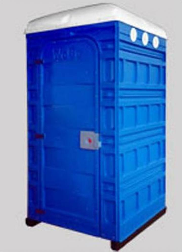 Toaleta ecologica cu circuit inchis Tokya