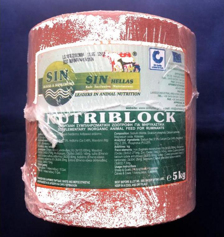 Sare Nutriblock 5 kg